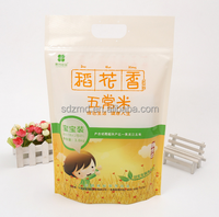 High quality food grade plastic bags for rice packaging