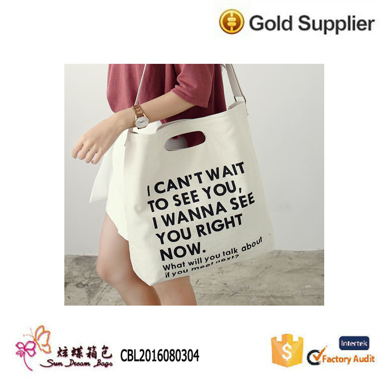 China High Quality Big Black White Canvas Tote Shoulder Shopping Bag with Zipper CBL2016080304