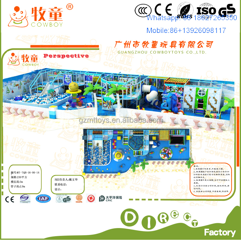 Snow series kids indoor playground equipment