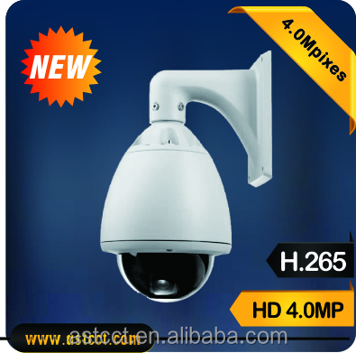 H.265 PTZ Dome Camera 20X Network 1080P dual output AC24V/DC12V High Speed Dome Support Remote Update Software
