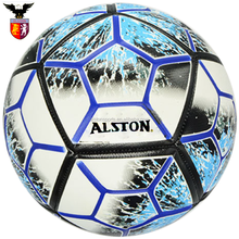Alston 2017 New Model Football Machine Stitched