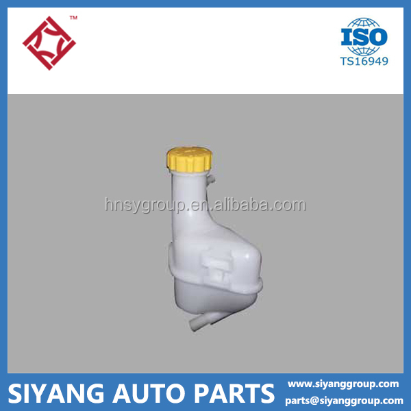 S11-1311110, Supply all chery parts expansion tank expanding box assy