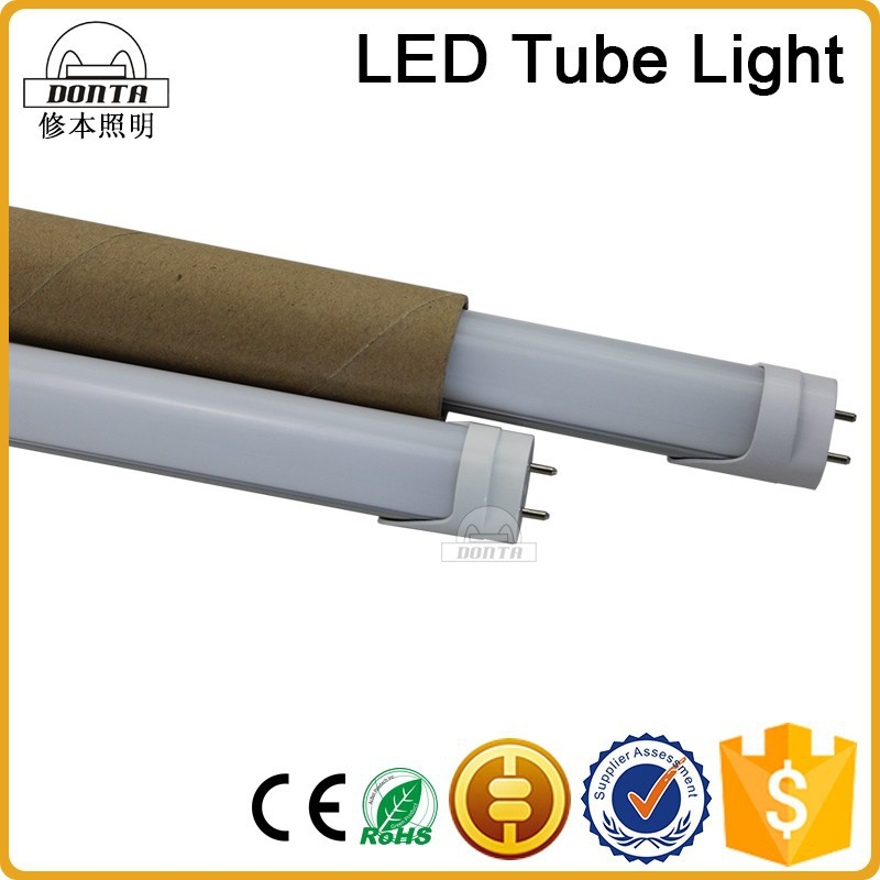 Wholesale 10w 2g11 led tube light AC85-265V