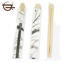 Disposable wooden sample free chopsticks custom chop sticks