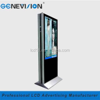 65 inch indoor HD floor stand LCD advertising display (MAD-6565D)