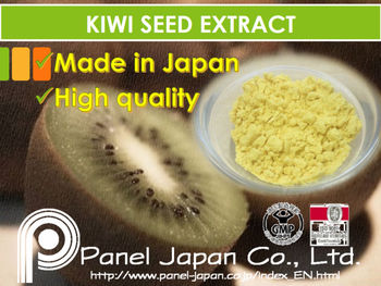Japanese Kiwi Seed Extract Powder As Antioxidant For Health Foods And Beverages For Anti-acne, Anti-wrinkles, Skin Whitening