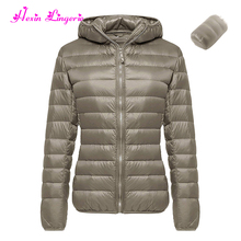 2017 fashion windproof plain khaki hooded japan matures down jacket women with zipper