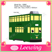 Children Gift Plastic Tram Coin Saving Box