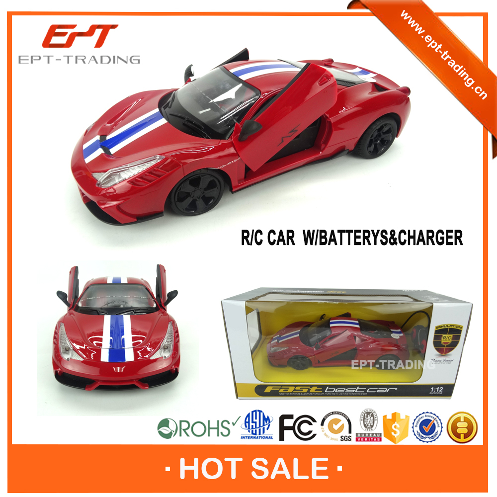 1 12 5ch automatically open door rc car toy