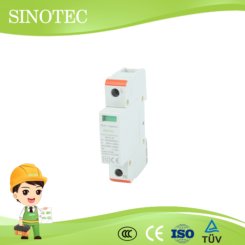 Socket power voltage protector smart surge protector for home single-phase surge protect device
