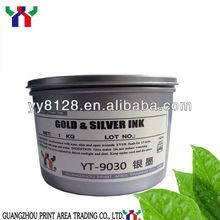 [Manufacturer] gold-silver offset printing ink