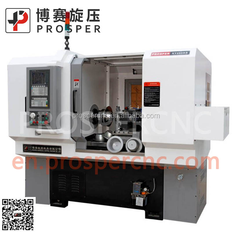 CNC Lathe machine/mini metal lathe/cnc metal spinning machine The little lamp shade spinning forming technology