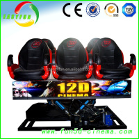 free movies 5d mini cinema theater equipment 9d cinema guangzhou 5d cinema
