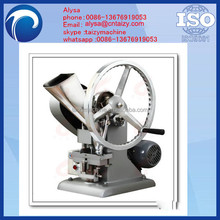 Electric single punch tablet press machine/tablet making machine