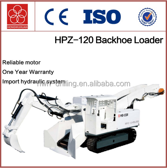 HPZ-120 surface backhoe loader mining loader for sale