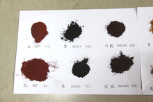 Iron Oxide Red Yellow Black Green Brown--pigment chemical factory sales