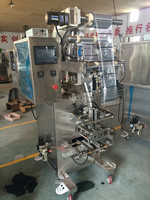 paste packing machine DXDJ-40