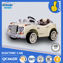 battery operated toy car from China/kid's ride on car