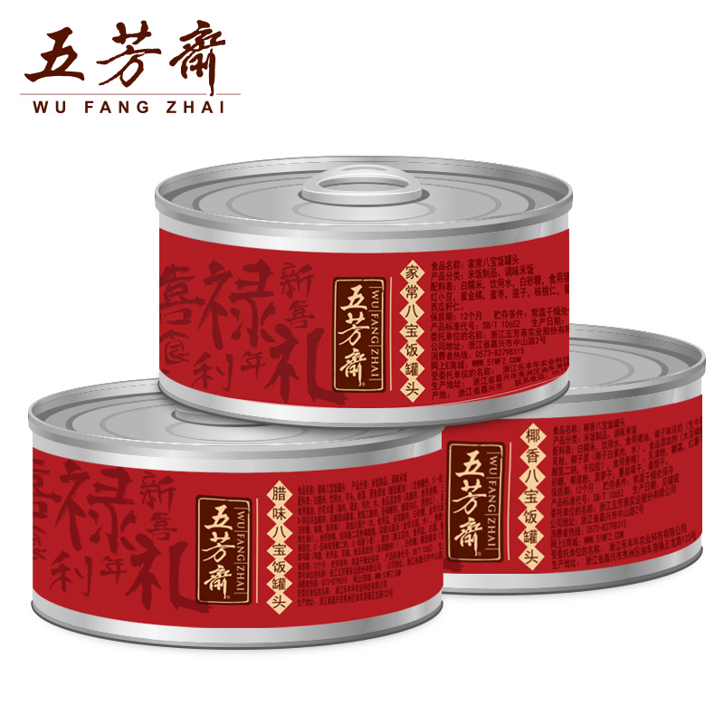 WuFangZhai Eight-treasure Rice Pudding Wholesale Chinese Rice Food