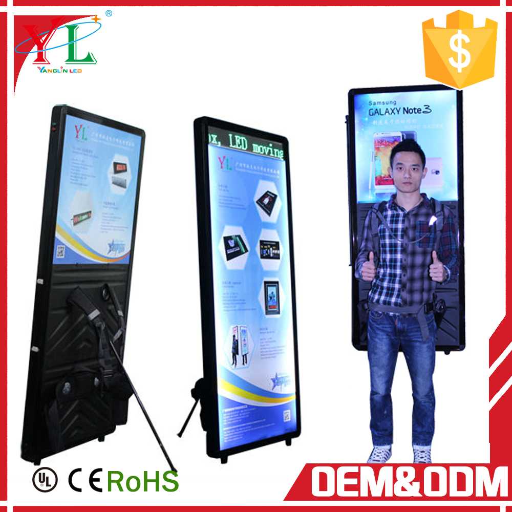 2017 new advertising promotional with scrolling message display backpack light box
