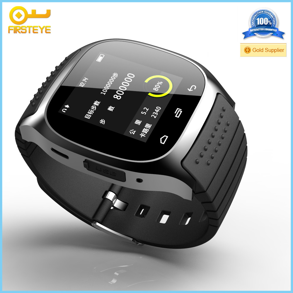 2015 New Smart Bluetooth Watch M26 with LED Display / Dial / Alarm / Music Player / Pedometer for Android IOS HTC Mobile Phone