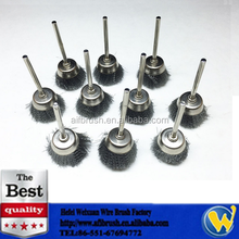 "Stainless Steel Wire 1"" Small Cup Brush Polishing Rotary Tool"