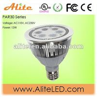 cUL Dimmable PAR30 Halogen Light 100w