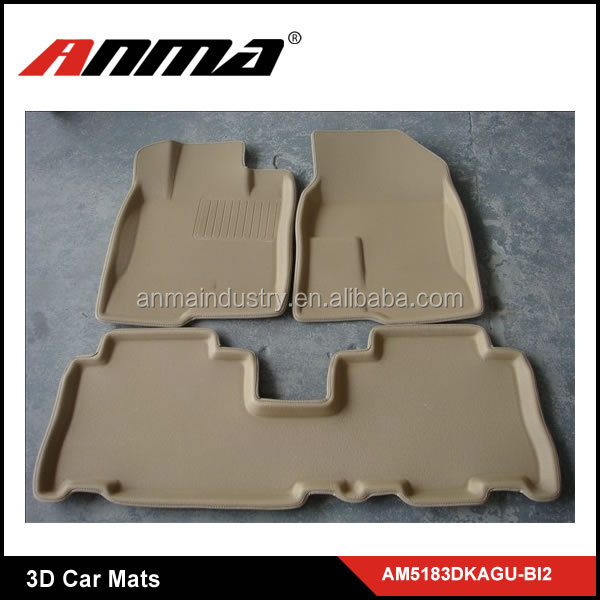 ANMA high quality Universal easy clean 3D Beige Car Mat