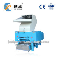 portable plastic crusher
