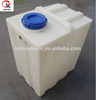 KC200 Plastic Water purifier container for tap tank