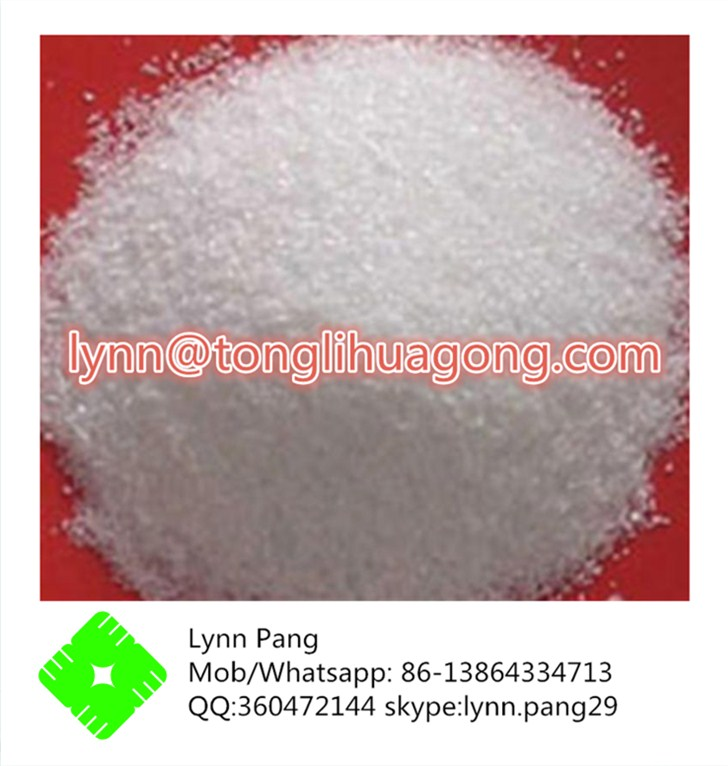 Anionic polyacrylamide PAM PHPA for Paper Making Anxiliary additive
