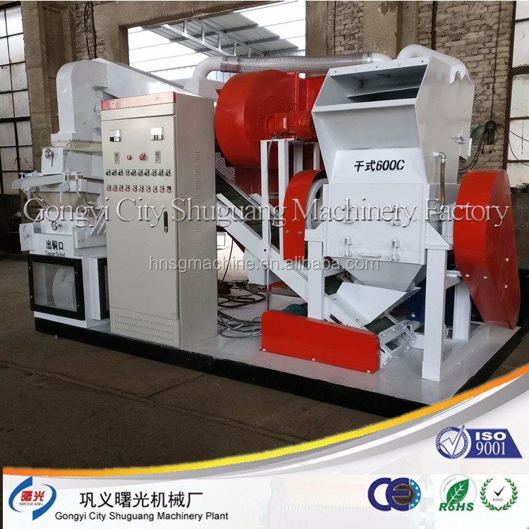 High profit Copper Cable Shredder/Cable granulator/Scrap Copper wire recycling machine