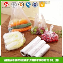 Made In China flat food packaging bags on roll