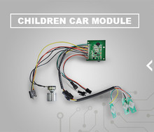 Sound Module PCB Design For Baby Car, Toys