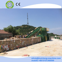 Horizontal hydraulic large-sized full automatic balers for waste cardboard,cartons,paper,plastic film,straw,pet bottle,cans