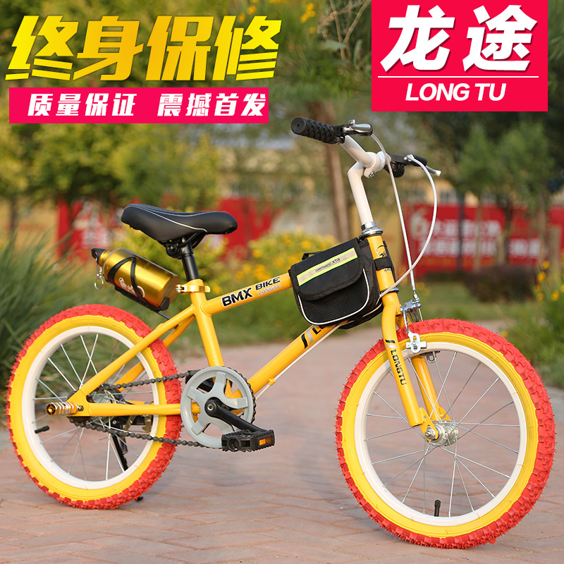 "16""18''20'' children bicycle of wholesale kids import bmx bike in india price"