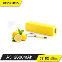 Hot new products for 2017 rohs power bank, mobile power supply, emoji powerbank 2600mah