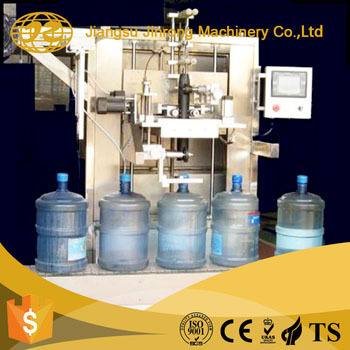 Classic plastic bottle automatic bottle washing filling capping machine