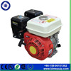 for polish machine using gasoline engine