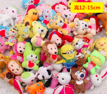 (Factory) Crane Machine mini Plush keychain, 12~15cm Grabber machine plush doll, vending machine animal plush hanging toy
