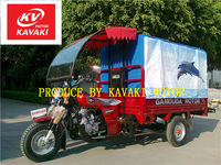 200cc tricycle/3 wheel motorcycle with tent/cargo&passenger tricycle/strong power tricycle