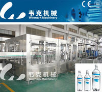 Bottled Mineral Water / Drinking Water Producing Plant