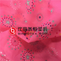 Polyester 75D Chiffon Sun Flower Digital Printed Fabric for Girls' Dresses