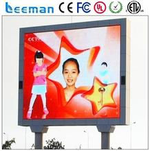 led pharmacy open sign 2015 Leeman P10 SMD led message display