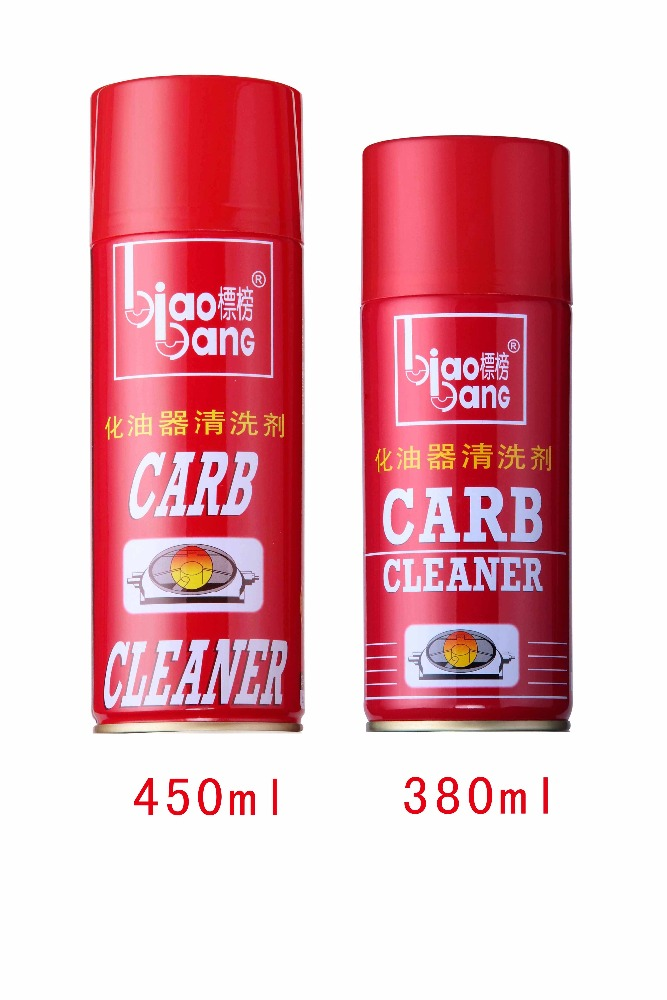 choke and carb cleaner