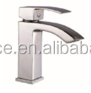 CE approval Brass Chromed Square design single lever wash basin mixer FNF120310