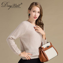 Low MOQ Fast Delivery Woman Handmade Knit Unique Neckline Wool Blend Sweater