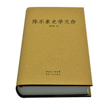 Case bound glossy lamination hardcover book <strong>printing</strong>