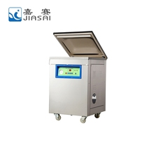 China manufacturer commercial chicken coffee bean food vacuum sealer packer packing machine
