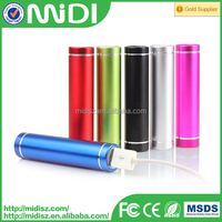 Best Quality Fashion design Portable Power Bank 2600mah with many colors